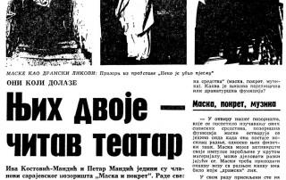 Pres: Teatar Maska i Pkret - Neko je ubio pjesmu - NJIH DVOJE – ČITAV TEATAR - Marko Kovacević