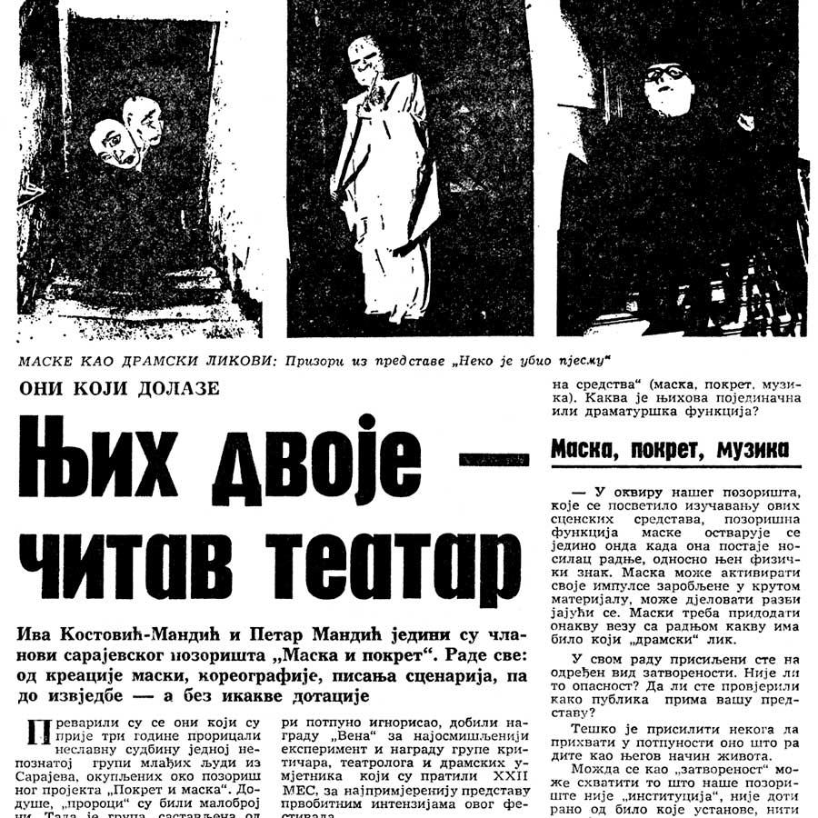 Press: Theatre Maska i Pokret - Somebody has Killed the Play - THE TWO OF THEM – THE WHOLE THEATER - Marko Kovačević