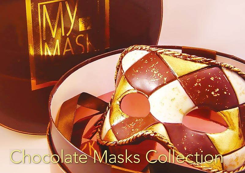 My Mask Chocolate - Brochure